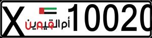 10020