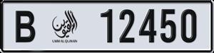 12450