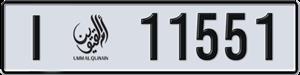 11551