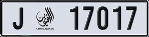 17017