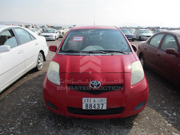 2011 Toyota Yaris for sale in UAE | 123612
