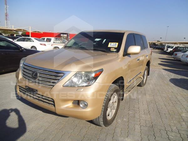 2011 Lexus LX 570 for sale in UAE | 13668