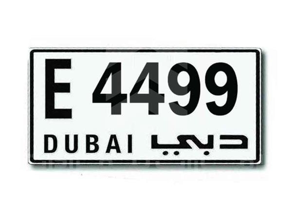 Emirates Auction Cars Details Dubai Plate E 4499