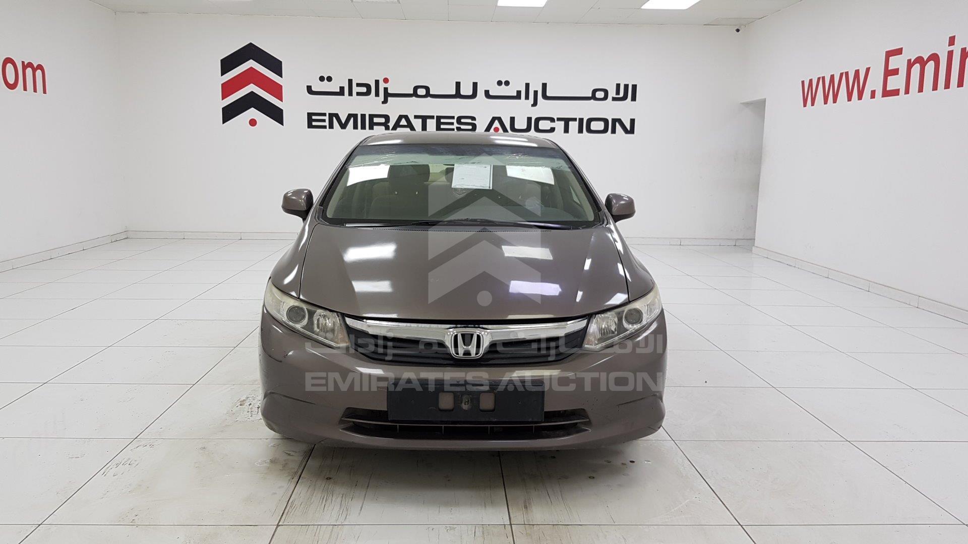 2012 Honda Civic For Sale In Uae 117153
