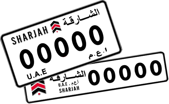 Emirates Auction Sharjah Number Plates Request Plates